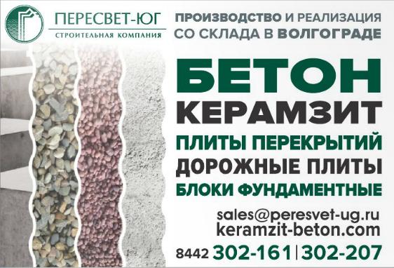 Дать объявление о косметике в саратове бесплатно с-пб домашние животные продажа сфинкс частные объявления