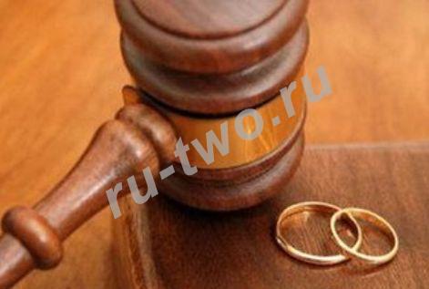 юридическая консультация по алиментам, разводу под воду