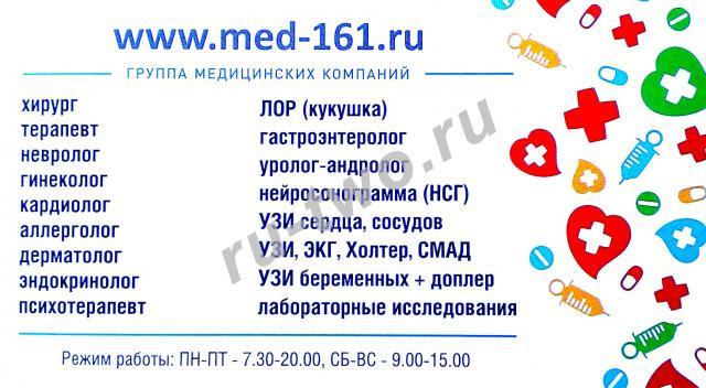 Рекомендации перед сдачей крови на гепатит